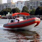 Лодка гребная CAT.245/245L/245LN